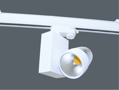 10 Watt LED Schienensystemleuchte - 4.500 K - 50°